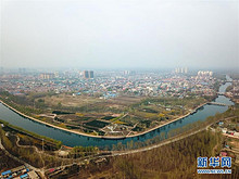 千年雄安:新时代中国的诗与远方——写在《河北雄安新区规划纲要》出台之际