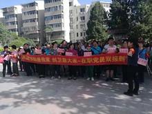 望京南湖东园社区党员双报到活动