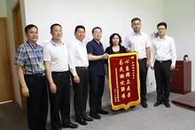 民生东湖:锦旗满含感激,感动常在东湖