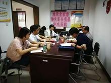北京市物业服务指导中心领导到花家地南里调研