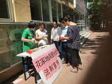 望京花家地南里进行六一儿童节  法治宣传