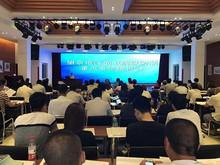 望京街道组织召开地区创卫病媒防制重点单位培训会