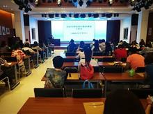 望京街道召开2018年下半年辖区单位用人需求调查工作会