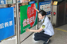 """望京地铁设立""""绿色通道"""" 考生可凭证优先通行"""
