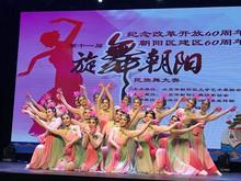 文化东湖 | 丰富居民精神文化 构建东湖和谐乐章