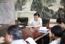 望京街道机关第一党支部召开支部会议