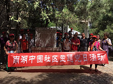 望京街道南湖中园社区组织党员参观古北口爱国主义教育基地