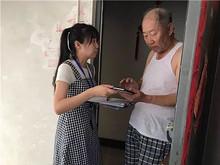 望京首家完成朝阳区健康素养调查入户工作