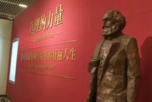 """东湖街道党员参观学习""""真理的力量""""纪念马克思诞辰200周年主题展览"""