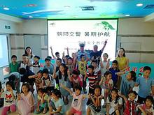 望京街道暑期深入学校组织开展交通安全宣传活动