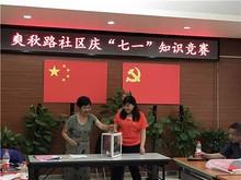 心系百姓,情暖公益,望京街道党员爱心在行动