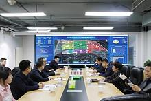 大屯、小关街道领导带队到东湖就安全生产大数据平台进行交流