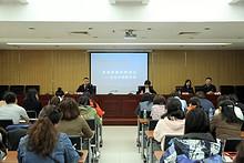 望京街道召开减税降费政策企业所得税专场培训会