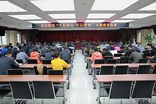 望京街道工委书记胡建东为街道党员干部讲党课