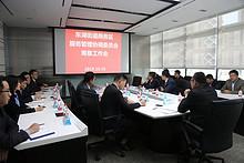 东湖街道商务区服务管理协调委员会正式成立