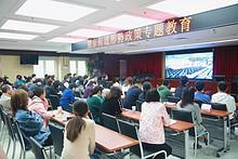 望京街道组织开展主题教育形势政策专题教育和学习交流研讨