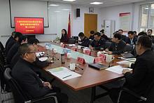 东湖街道召开商务区服务管理协调委员会第二次工作会