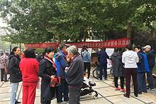 东湖果岭里社区党员志愿者服务日活动