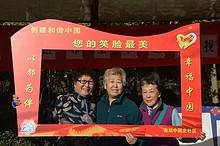 乐居东湖:邻里节、欢乐多,幸福邻里情谊浓!