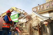 望京街道年内最后一次6000平米大规模违建今日拆除