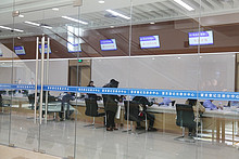 朝阳区第一税务所已搬迁至望京绿地中心!