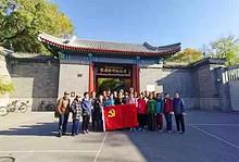 望京花园社区参观宋庆龄故居,体味革命情怀