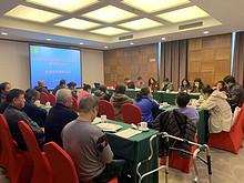 望京街道残联召开2019年残疾人工作者业务知识培训暨年终总结会