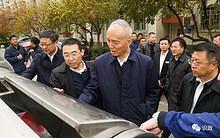 蔡奇陈吉宁拉练式检查街道社区:构建具有首都特点的超大城市基层治理新格局