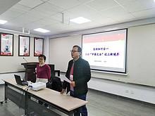 大望京社区坚持知行合一,推动'中国之治'迈上新境界