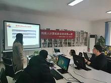 主题教育 | 望京地区非公企业开展助残服务活动