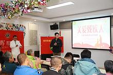 第28个国际残疾人日,望京街道温馨家园这样过