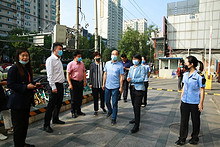 朝阳区副区长王志勉到望京街道进行节前安全检查