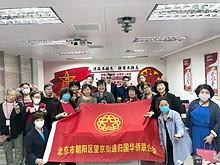 喜迎双节,情系侨心,望京街道侨联开展DIY冰皮月饼活动
