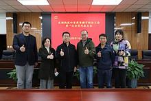 东湖街道总工会成立商务楼宇工会联合会和联合工会