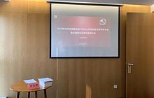 北京麦田房产经纪公司总部党支部选举大会圆满结束