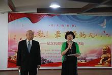 机关第一党支部举办党日活动,纪念中国人民志愿军出国作战70周年
