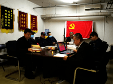 阳光嘉业党支部集中学习《习近平谈治国理政》
