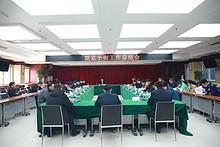 朝阳区委常委、副区长暴剑主持召开望京小街工作总结会