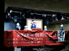 """小小木偶剧,教育意义大——东湖街道开展""""百姓周末大舞台""""公益演出第二场"""