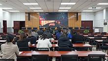 东湖街道组织党员干部集中观看十九届五中全会精神解读视频直播