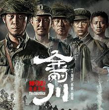 """东湖街道组织""""铭记历史  珍惜今日""""观影活动"""