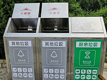 接诉即办 | 南湖中园: 及时清理垃圾桶 环境整治落细处