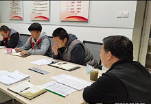 东湖街道总工会深入学习贯彻党的十九届五中全会精神 推动新时代工会工作高质量发展