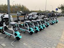 小品牌共享电动车悄悄进驻望京 市交委此前曾对违规运营企业罚款
