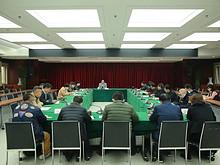 望京街道工委理论学习中心组学习《北京市物业管理条例》