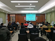 望京食药所召开辖区冷链食品追溯平台操作培训会