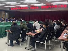 望京街道召开今冬明春消防、交通安全、预防煤气中毒工作会
