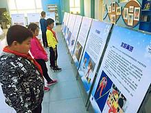 东湖街道冬奥知识宣传展吸引大量居民参观