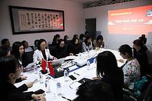 """工会组织再添""""新丁""""!北京纳兰德科技股份有限公司工会成立啦!"""