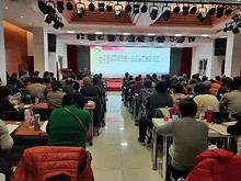 """""""充电补钙""""!望京街道举办2020年党支部书记培训班"""